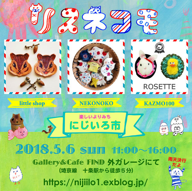 risunekomo02.jpg