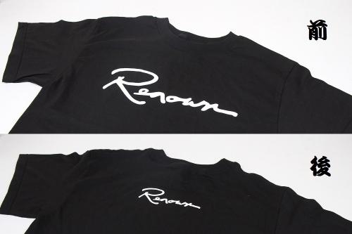 renown-t-shirt-0.jpg