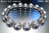 Master Ural Lemurian 12mmx1610mmx1