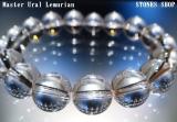 Master Ural Lemurian 12mmx1610mmx1a