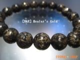 【HE】Healers Goldd