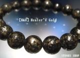 【HE】Healers Goldb