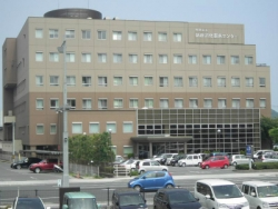 防府胃腸科病院