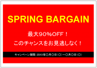 SPRING_BARGAINのポスターテンプレート・フォーマット・雛形