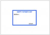 父の日カードのテンプレート・フォーマット・雛形