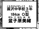 【シノハユ the dawn of age [9]】P157-2