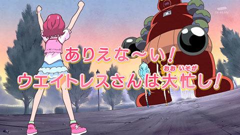 【HUGっと!プリキュア】第09話:APPENDIX-06