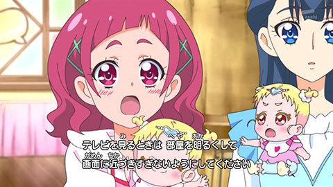 【HUGっと!プリキュア】第09話:APPENDIX-02