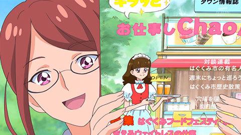 【HUGっと!プリキュア】第10話「ありえな~い!ウエイトレスさんは大忙し!」01