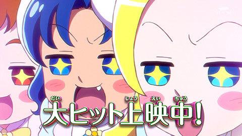 【HUGっと!プリキュア】第10話:APPENDIX-07