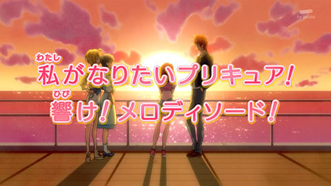 【HUGっと!プリキュア】第10話:APPENDIX-06