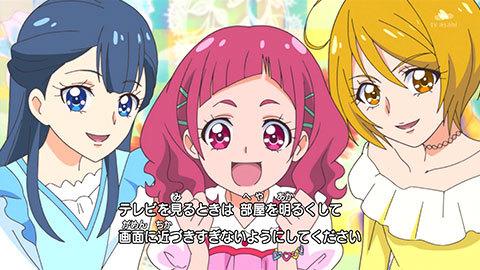 【HUGっと!プリキュア】第10話:APPENDIX-02
