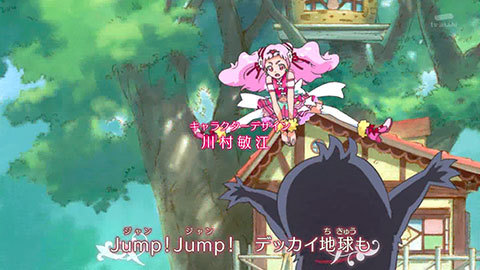 【HUGっと!プリキュア】第11話:APPENDIX-03