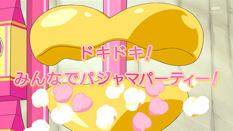 【HUGっと!プリキュア】第11話:APPENDIX-05