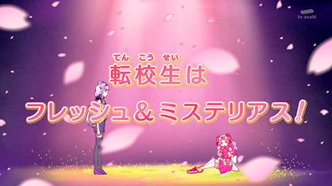 【HUGっと!プリキュア】第12話:APPENDIX-06