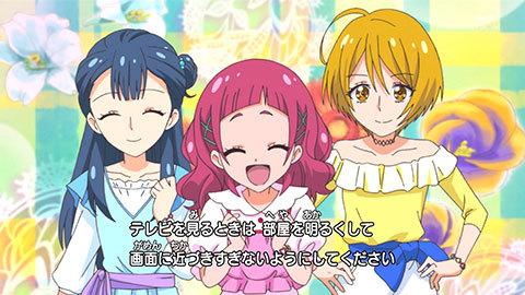 【HUGっと!プリキュア】第12話:APPENDIX-02