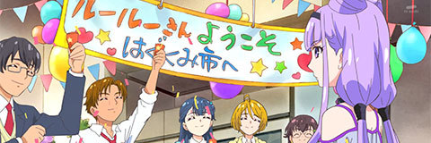 【HUGっと!プリキュア】第13話「転校生はフレッシュ&ミステリアス!」08