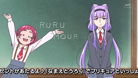 【HUGっと!プリキュア】第13話「転校生はフレッシュ&ミステリアス!」02