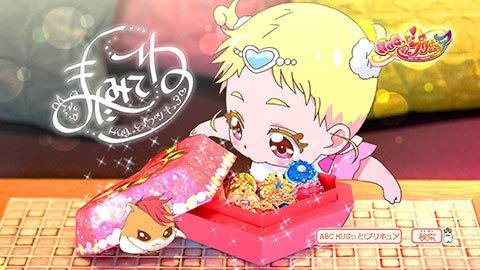 【HUGっと!プリキュア】第13話:APPENDIX-09