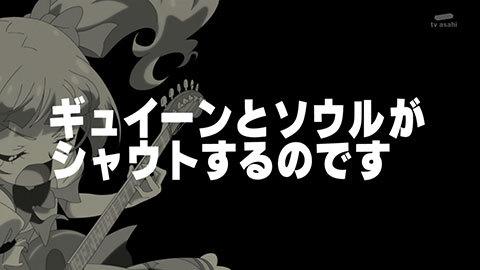 【HUGっと!プリキュア】第15話「迷コンビ…?えみるとルールーのとある一日」12