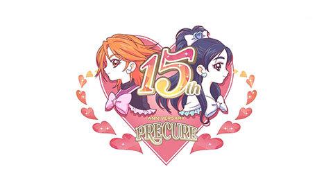 【HUGっと!プリキュア】第15話:APPENDIX-06