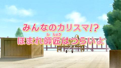【HUGっと!プリキュア】第15話:APPENDIX-05
