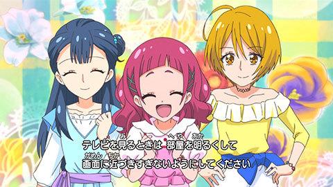 【HUGっと!プリキュア】第15話:APPENDIX-02