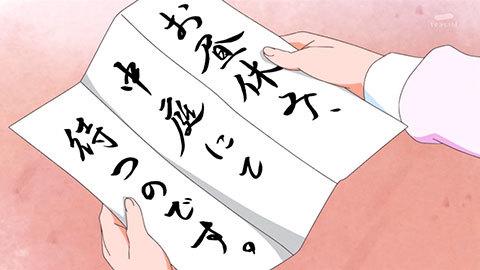 【HUGっと!プリキュア】第18話「でこぼこコンビ!心のメロディ!」04