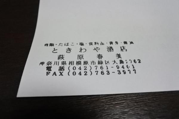 18051708.jpg