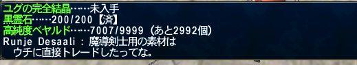 Ken-sozai.jpg