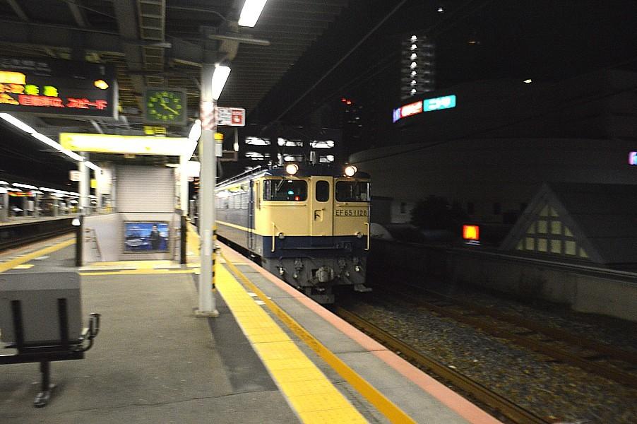 DSC_9356v.jpg