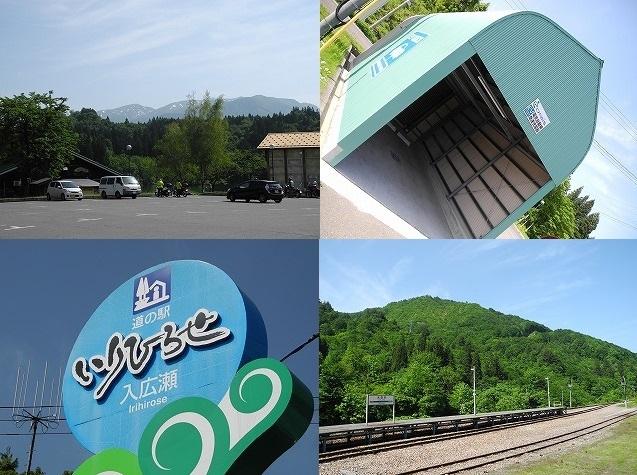 180526rokujyuuri1.jpg
