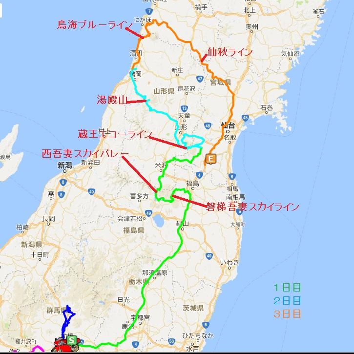南東北map