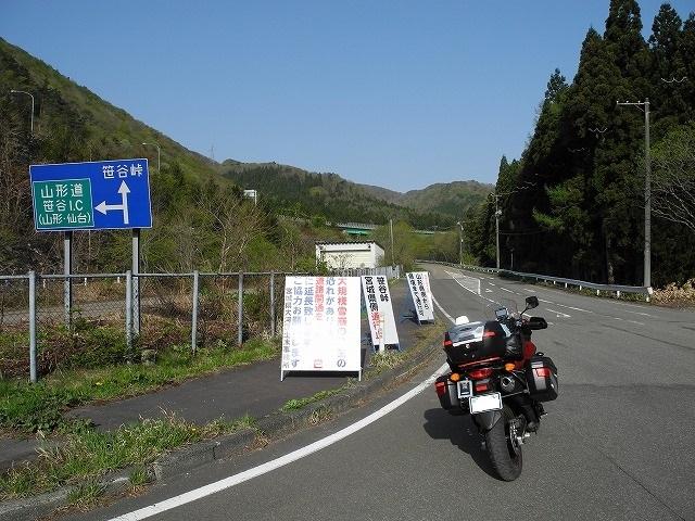 DSCN7481.jpg