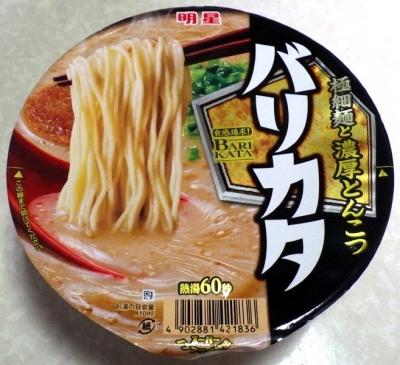 4/23発売 明星 バリカタ 極細麺と濃厚とんこつ