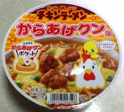 4/10発売 チキンラーメンどんぶり からあげクン味