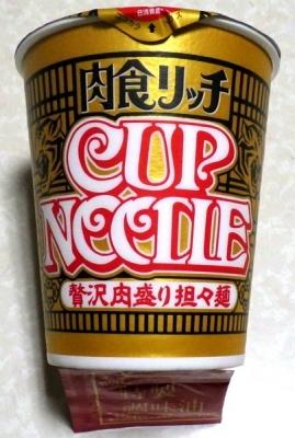 5/28発売 カップヌードル 肉食リッチ 贅沢肉盛り担々麺