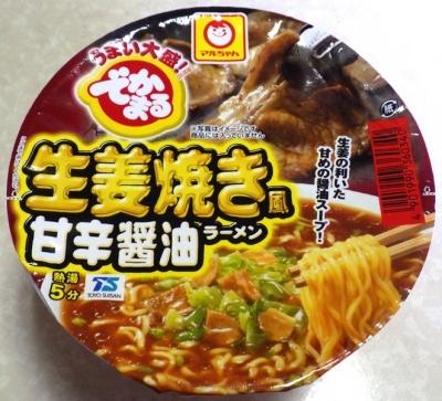 4/30発売 でかまる 生姜焼き風 甘辛醤油ラーメン