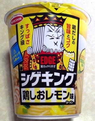 5/28発売 EDGE シゲキング 鶏しおレモン味ラーメン