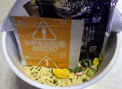 5/28発売 EDGE シゲキング 鶏しおレモン味ラーメン(内容物)