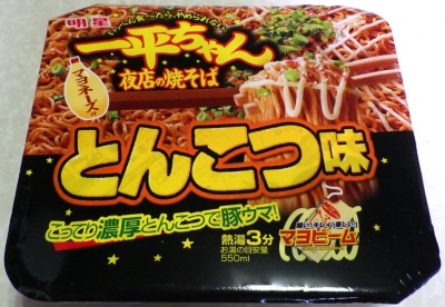 4/2発売 一平ちゃん 夜店の焼そば とんこつ味