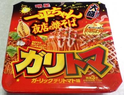 5/7発売 一平ちゃん 夜店の焼そば 大盛 ガーリックチリトマト味