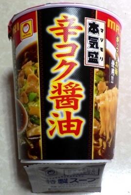 4/16発売 本気盛 辛コク醤油