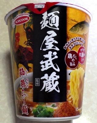 5/22発売 麺屋武蔵監修 節鶏ら~麺