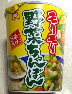 5/8発売 モリモリ野菜ちゃんぽん