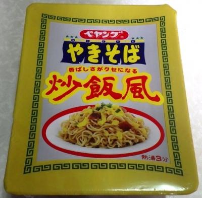 4/2発売 ペヤング 炒飯風やきそば