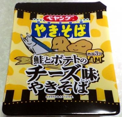 5/21発売 ペヤング 鮭とポテトのチーズ味やきそば