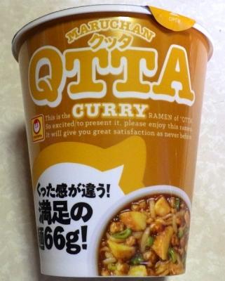 3/26発売 QTTA CURRYラーメン