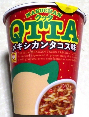 5/14発売 QTTA メキシカンタコス味