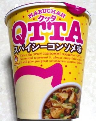5/14発売 QTTA スパイシーコンソメ味